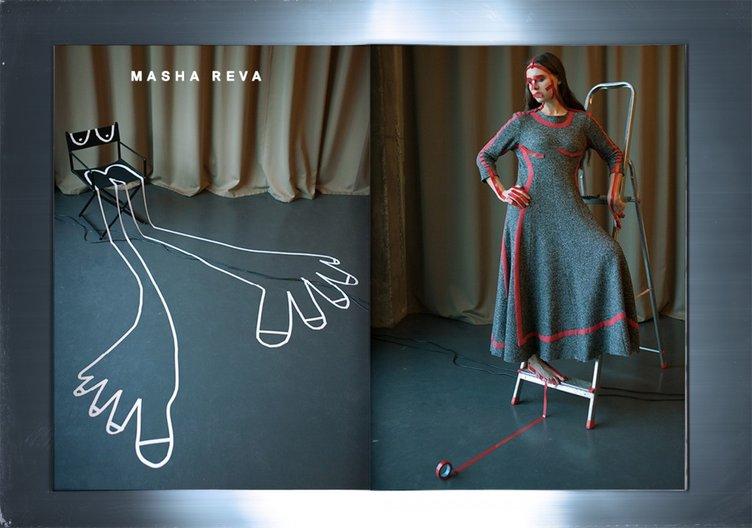 Masha Reva for Fanzine Kyiv Foxall Studio
