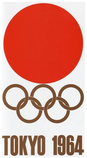 Tokyo 1964 poster - Yusaku Kamekura © M+